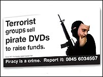 Anti-piracy campaign image