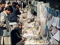 Afghan newsstand