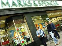 Marks and Spencer store in Oxford Street, London