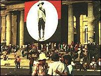 Plaza Central o de la Revoluci�n tras 1979.