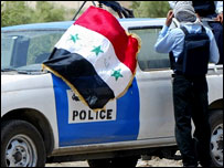 الشرطة العراقية