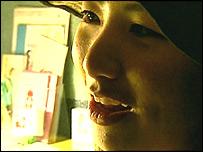 Kuki Uchikawa