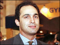Gamal Mubarak