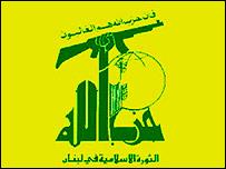 Bandera de Hezbol�