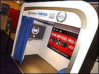 Cinema booth