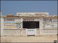 An al-Haramain centre in Somalia