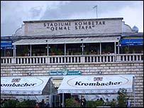 Sports stadium, Tirana