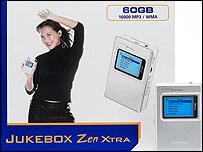 Zen jukebox