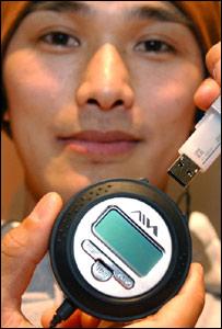 Digital music players