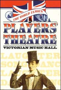 Anagrama del Players' Theatre
