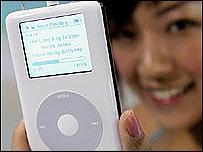 Apple iPod music player