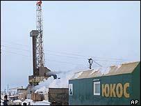 Yukos plant in Siberia