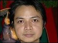 Niphan Trikhana