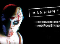 grab from Manhunt website
