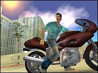Screenshot of Grand Theft Auto