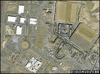 Aerial view of Natanz facility (Image: DigitalGlobe)