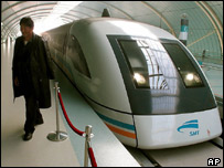 The world's first magnetic levitation train for commercial use in Shanghai