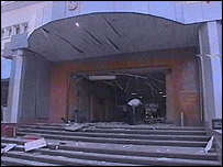 Blast damage at general prosecutor's office