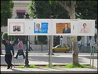 Tunis street scene - election campaign posters
