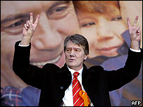 Viktor Yushchenko at a rally in Kiev