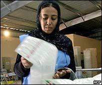 Afghan vote counting