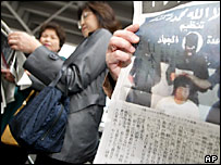 Newspaper front page showing Japanese hostage in Iraq