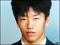 Shosei Koda - high school graduation photo
