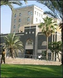 The Tiberias Centre