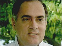 Indira's son Rajiv Gandhi