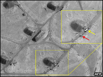 A US defence department picture of the al-Qaqaa explosives storage complex