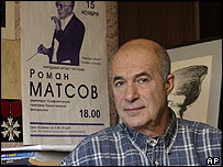 Mark Matsov