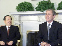 President Bush with then-Vice Premier Qian Qichen, March 2001