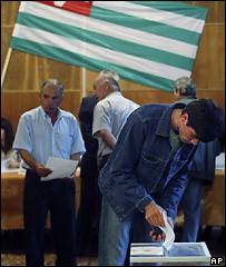 Голосование
