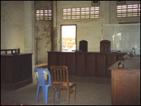 Cambodian courtroom