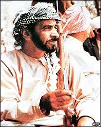Sheikh Zayed in 1967