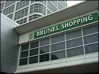 Brunel Shopping Centre