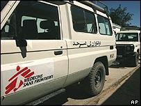MSF truck