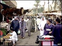 Falluja market