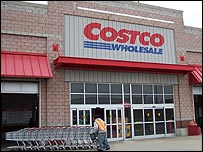 Costco superstore
