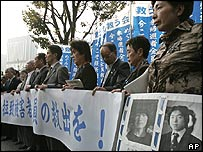 Relatives of Japanese abduction victims appeal for support 09/11/2004