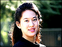 Iris Chang