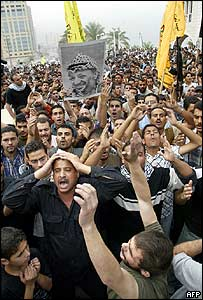 Gaza City mourners