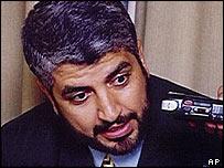 Hamas member Khalid Meshaal