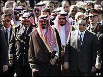Arafat funeral procession