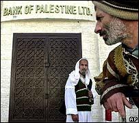 Puerta del Banco de Palestina Ltd.