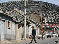 Construction work on China's new National Theatre, Beijing (March 2004)