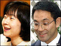 Japan's Princess Sayako (left) and Yoshiki Kuroda (right)