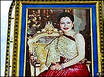 Portrait of Queen Sirikit of Thailand