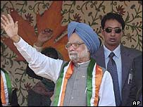 Manmohan Singh addresses the rally in Srinagar