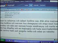 E-mail in Somali